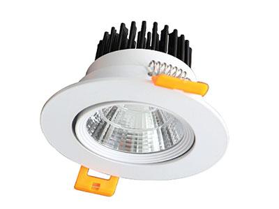 Đèn LED Downlight 20W MDE014